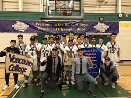 Grade 9 Basketball 2017 Provincial Champions